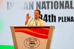 कांग्रेस पार्टी का 84वां महाअधिवेशन