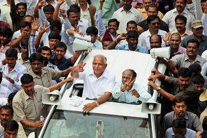 बसवराज बोम्मई ने कर्नाटक के मुख्यमंत्री पद की शपथ ली